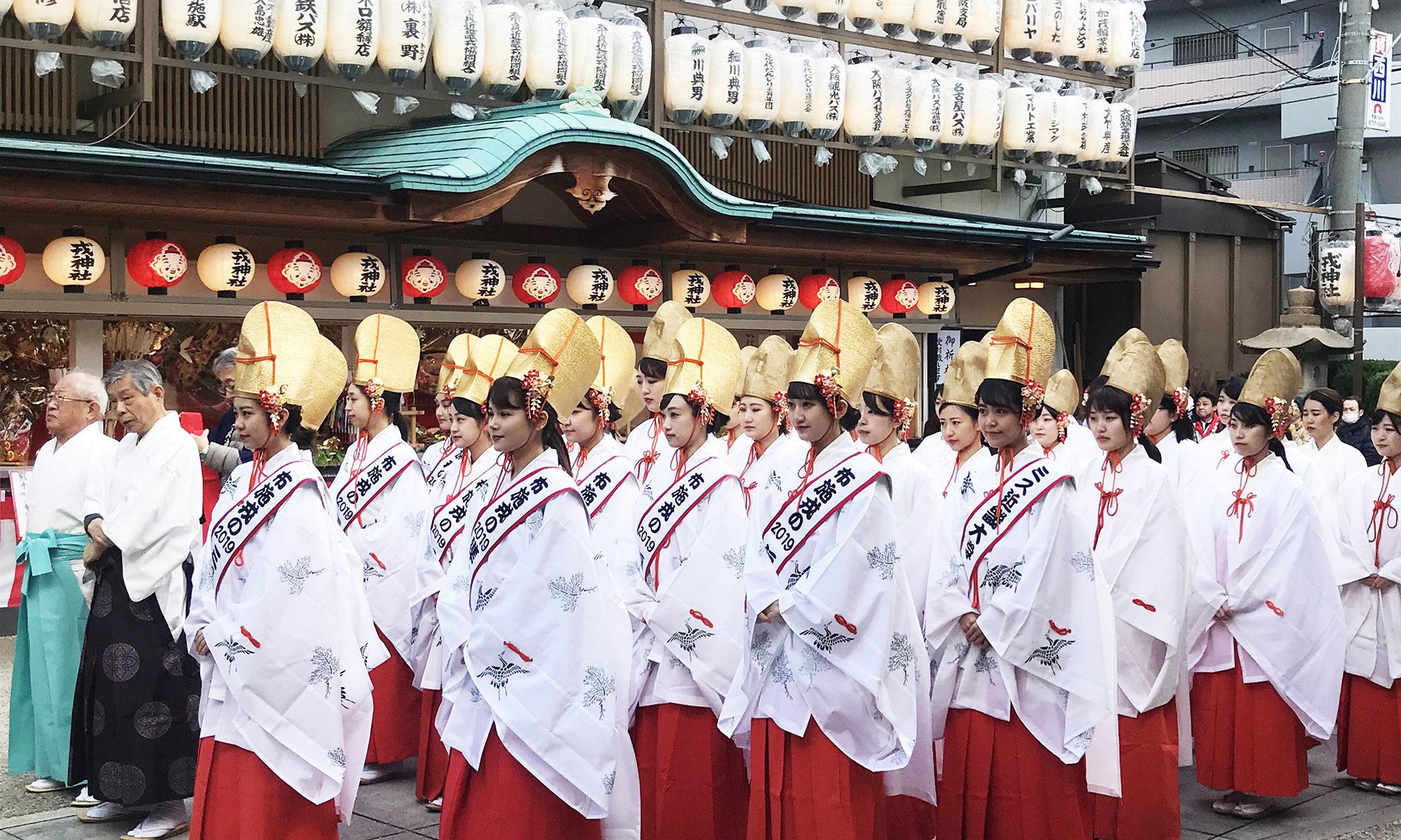 【公式】布施戎神社